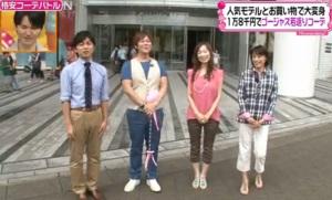 森圭介、植松晃士、森口博子、田中美奈子