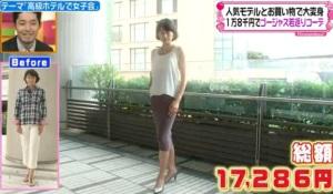田中美奈子、ファッションコーディネートのテーマ「オトナの最新トレンドコーデ」