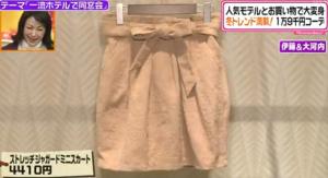 ストレッチジャガードミニスカート