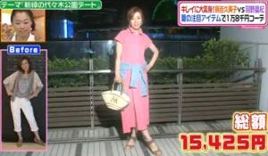 羽野晶紀、ファッションコーディネートのテーマ「初夏の癒しデートスタイル」