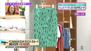 アーバンリサーチストアのペンシルシルエットプリントスカート