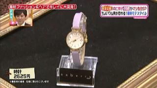 exberry、腕時計