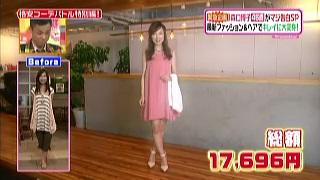 森口博子、ファッションコーディネートのテーマ「年上男性を振り向かせるアラフィフモテスタイル」