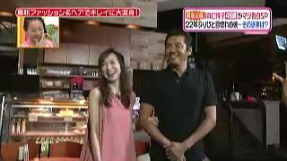 成田勝と腕を組む森口博子
