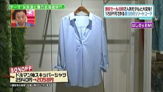 VIS、ドルマン袖スキッパーシャツ