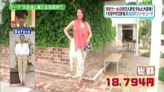 床嶋佳子、ファッションコーディネートのテーマ「アラフィフカラーコーデ」