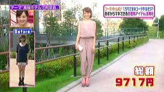 安達祐実、ファッションコーディネートのテーマ「エレガントな大人クールコーデ」