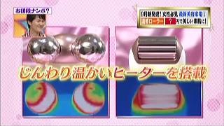 beauty-salon-roller-002.jpg
