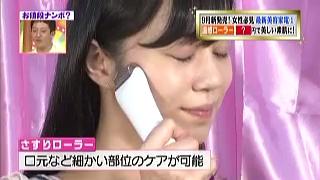 beauty-salon-roller-004.jpg