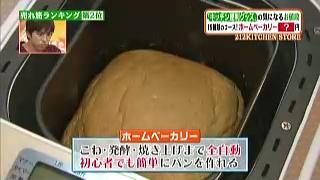 breadmaker-009.jpg