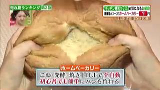 breadmaker-010.jpg
