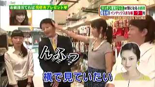 菅谷大介、平愛梨へのセクハラ