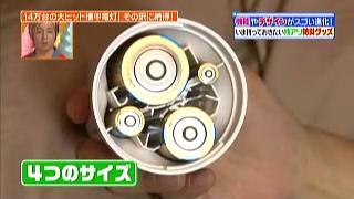 4種類のサイズの乾電池に対応