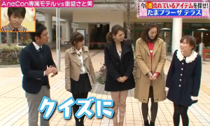 蛯原哲(日本テレビアナウンサー)平愛理、鈴木サチ、熊澤枝里子、重盛さと美の衣装