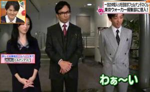 田中麗奈、椎名桔平、高橋一生の衣装