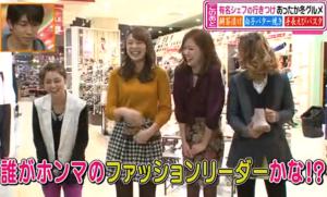 上重聡(日本テレビアナウンサー)、平愛梨、舞川あいく、近藤しづか、鈴木紗理奈の衣装