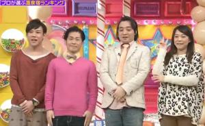 ジャングルポケット(武山浩三、太田博久、斉藤慎二)、椿鬼奴の衣装