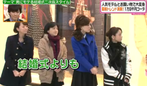 EMI、杉浦幸、大河内志保、伊藤かずえの衣装