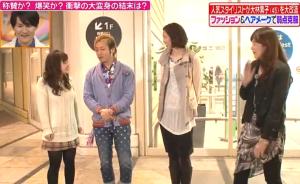 水卜麻美、つるの剛士、大林素子、鈴木浩子の衣装