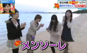 足立梨花、平愛梨、MAX(Mina、Nana)の衣装(服装、洋服、ファッション)