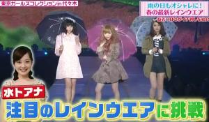 田中美麗、益若つばさ、荒井玲良の衣装