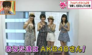 AKB48(北原里英、横山由依、大島優子、指原莉乃)の衣装