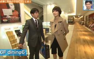 安住紳一郎、吉瀬美智子の衣装(服装、洋服、ファッション)