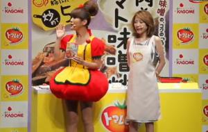 はるな愛、西川史子の衣装(服装、洋服、ファッション)のキャプチャー画像