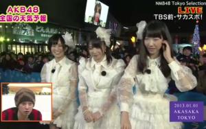 山本彩(NMB48)、AKB48(横山由依、柏木由紀)