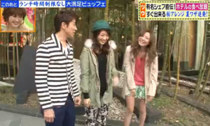 村上信五(関ジャニ∞)、坂下千里子、古澤未来