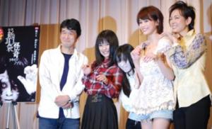 篠崎誠、真野恵里菜、小明、坂田梨香子、秋本奈緒美