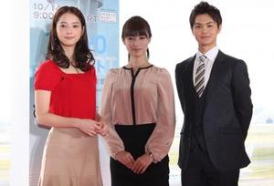 佐々木希、深田恭子、瀬戸康史