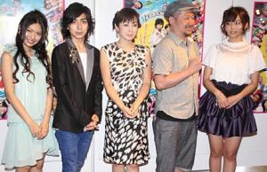 北原里英(AKB48)、須藤凌太、斉藤由貴、ケンドーコバヤシ、吉木りさ