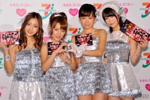 AKB48(板野友美、高橋みなみ、前田敦子、指原莉乃)