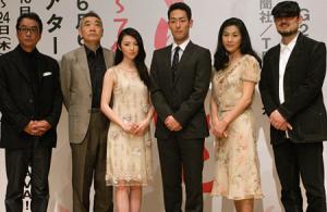 滝田洋二郎、柄本明、田中麗奈、中村勘太郎、真野響子、G2