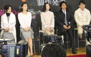 夏木マリ、石田ゆり子、主演の鈴木京香、高橋克典、宮迫博之