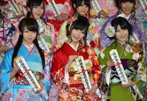 AKB48(峯岸みなみ、指原莉乃、横山由依)