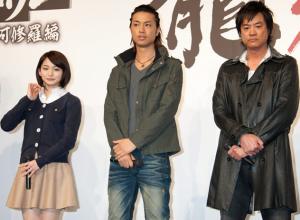 岡本玲、斎藤工、高知東生