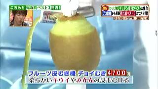 fruits-peel-009.jpg