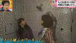 藤本美貴(モーニング娘。)、虻川美穂子(北陽)、シャワールーム