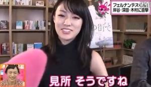 深田恭子が、映画の見所をPR