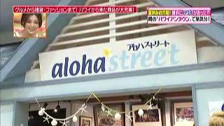 hawaii-town-02.jpg