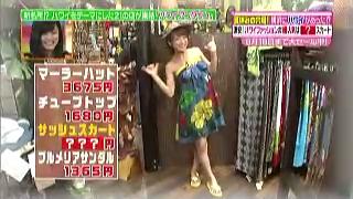 鈴木奈々がこの夏一番人気のハワイアンファッションに大変身