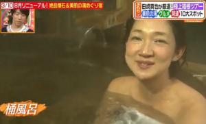虻川美穂子(北陽)、桶風呂