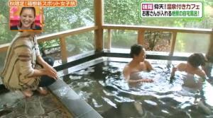 いとうあさこ、大久保佳代子の入浴シーン