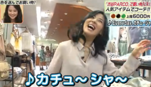 AKB48に対抗して、イモKB48