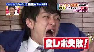 ヤバい顔の横山裕(関ジャニ)