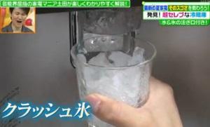 クラッシュ氷