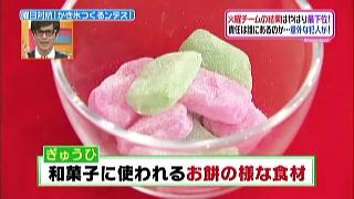 ぎゅうひとは、和菓子に使われるお餅のyような食材
