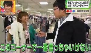 笑いながら頷く、神戸蘭子